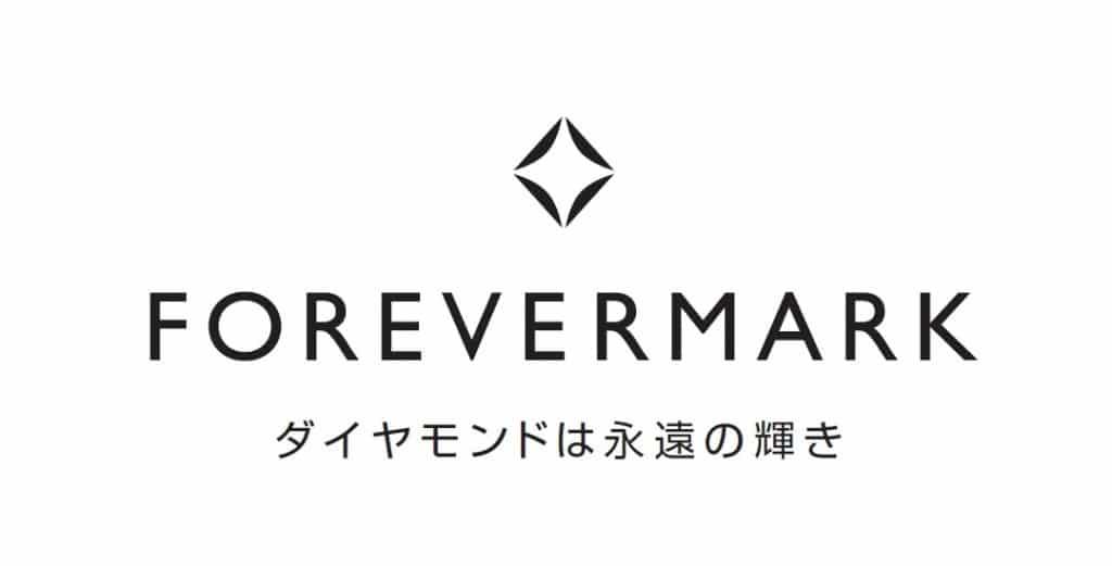 FM_logo_2016