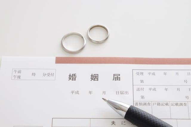 0_婚姻届け